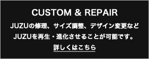 customrepair2012-09-06.png